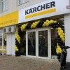 Karcher Center la Satu Mare