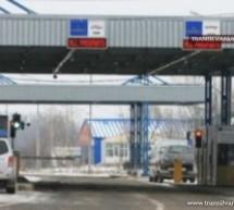 Trebuie să prezentați bani la trecerea graniței cu Ucraina