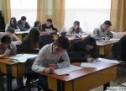 """La Şcoala Gimnazială """"Mircea Eliade"""" a avut loc faza judeţeană a Olimpiadei de Religie Greco – Catolică"""