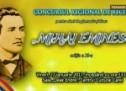"""Concursul de recitări """"Mihai Eminescu"""" la a XI-a ediție"""